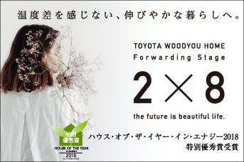 Forwarding Stage 2×8